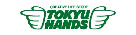 TOKYU HANDS